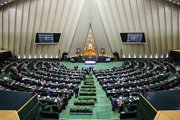 هیئت پارلمانی ایران دراجلاس اتحادیه بین المجالس در ژنوحضورمی یابد