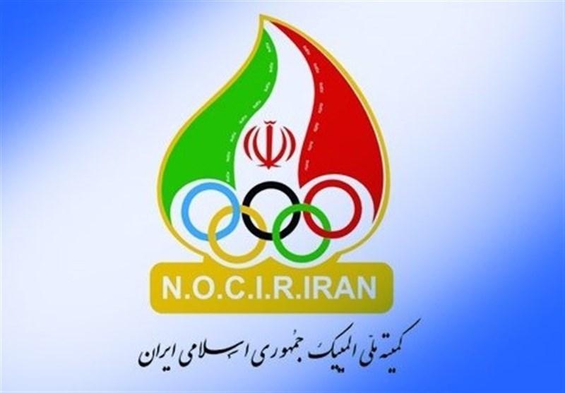 برگزاری نشست هیئت اجرایی کمیته ملی المپیک، لیست نمایندگان ایران به شورای المپیک آسیا نهایی شد