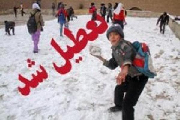 مدارس بعضی شهرهای خراسان رضوی به دلیل بارش برف تعطیل شد