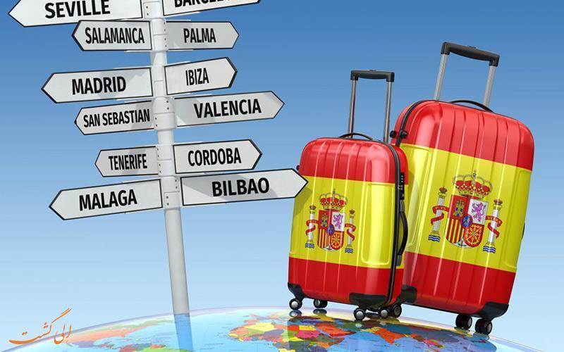 10 نکته مهم که باید قبل از سفر به اسپانیا بدانید