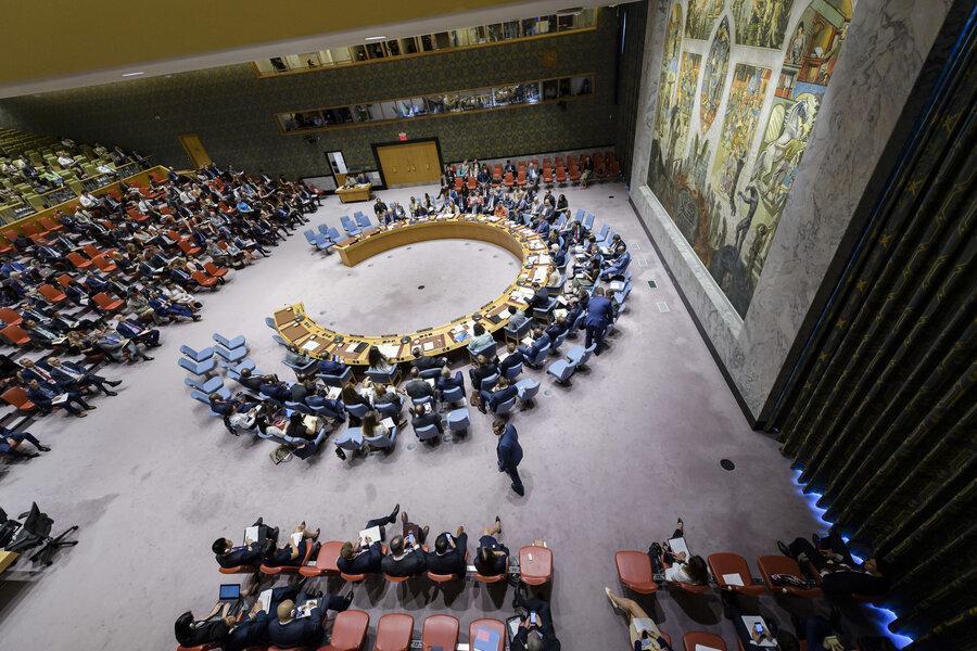 آمریکا به دنبال اقدام شورای امنیت درخصوص حمله به تاسیسات نفتی آرامکو است