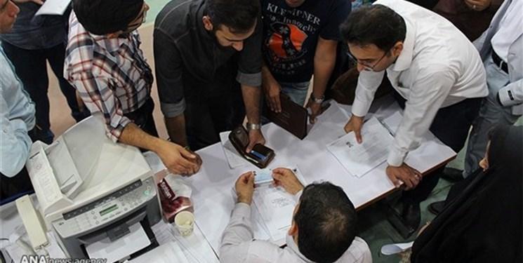 نتایج تکمیل ظرفیت رشته های علوم پزشکی دانشگاه آزاد اعلام شد