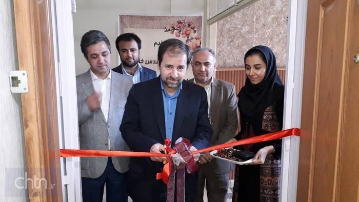 افتتاح یک موسسه آموزشی گردشگری در قزوین