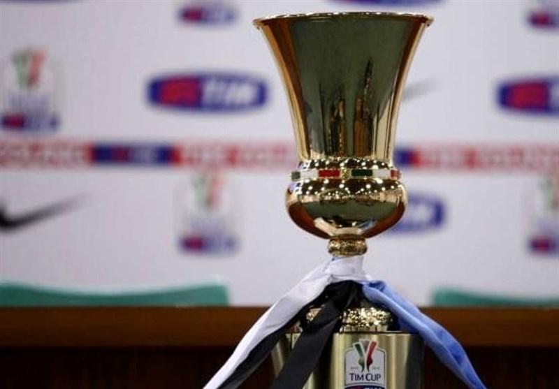 اعلام برنامه بازی های مرحله یک هشتم نهایی جام حذفی ایتالیا، ورود بزرگان به کوپا ایتالیا