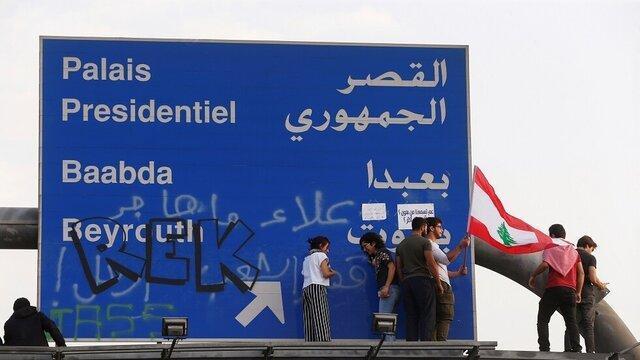 رئیس مجلس لبنان درخواست مجدد برای تشکیل فوری دولت داد