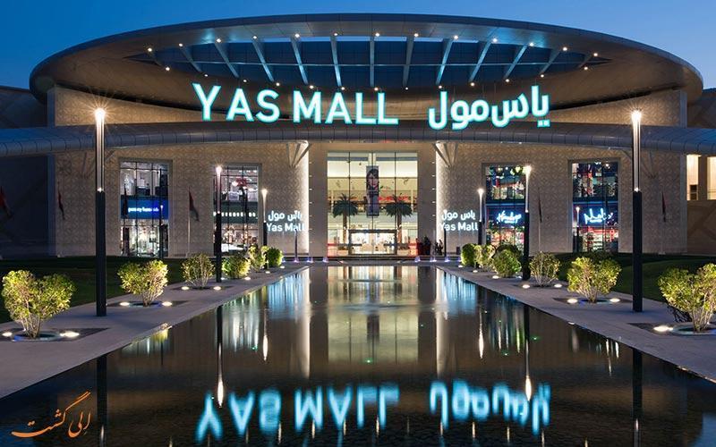 بهترین مراکز خرید ابوظبی از نگاه گردشگران