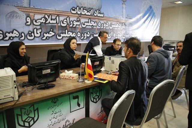 نامنویسی 421 داوطلب انتخابات تاکنون در فارس