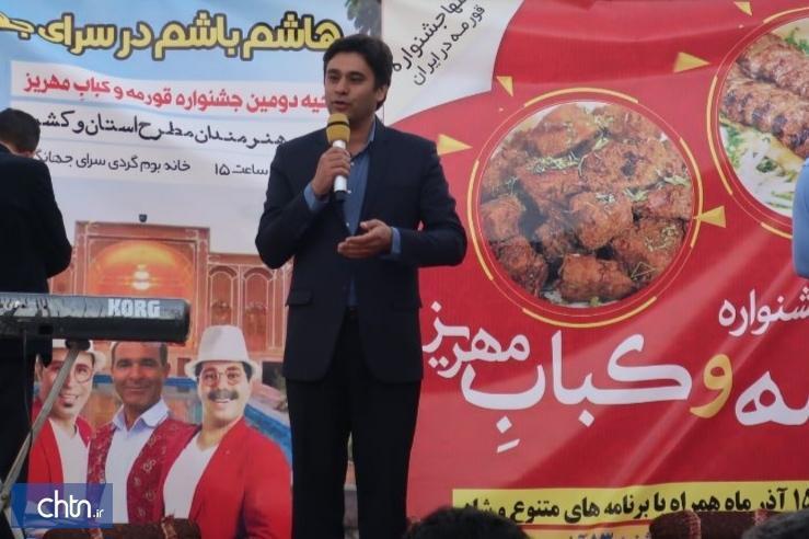 شروع دومین جشنواره قورمه و کباب در مهریز یزد