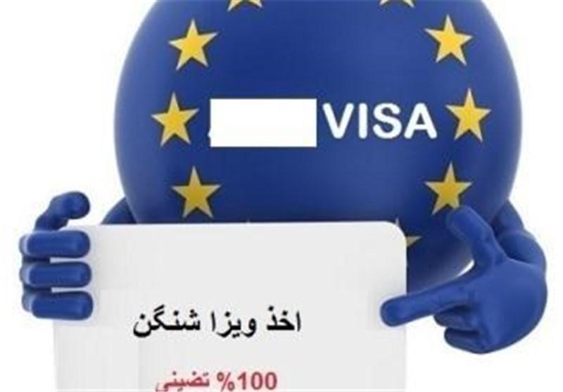 دام رنگین و جذاب برای مسافران ایرانی به اروپا