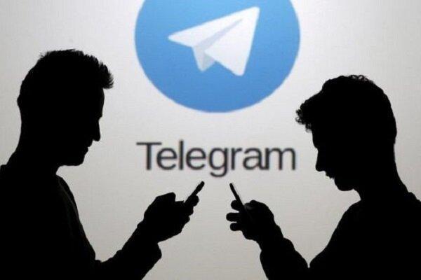 ادمین های کانال های تلگرامی بورسی فراخوان شدند