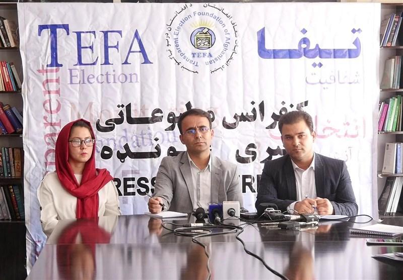 بنیاد تیفا در افغانستان: بیش از 2400 محل اخذ رای وجود خارجی ندارند