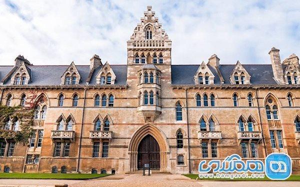 قدیمی ترین دانشگاه های دنیا در کدام مناطق قرار دارند؟
