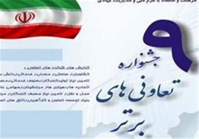 20 طرح تعاونی در استان مرکزی افتتاح می گردد