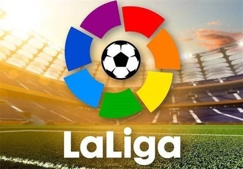 اعلام تاریخ از سرگیری و انتها فصل جاری لالیگا، تنها 21 روز استراحت تا آغاز تمرینات فصل بعد