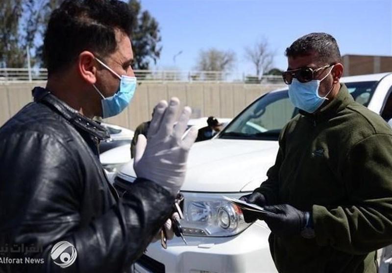 کرونا، ثبت 260 مورد جدید ابتلا در عراق، شمار فوتی ها به 250 نفر رسید