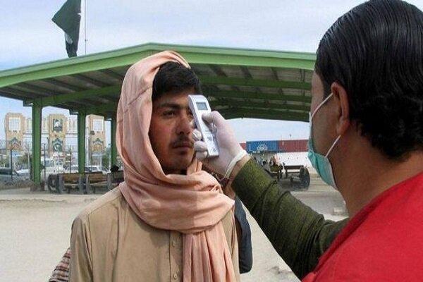 شمار مبتلایان به کرونا در افغانستان به 19 هزار و 551 نفر رسید