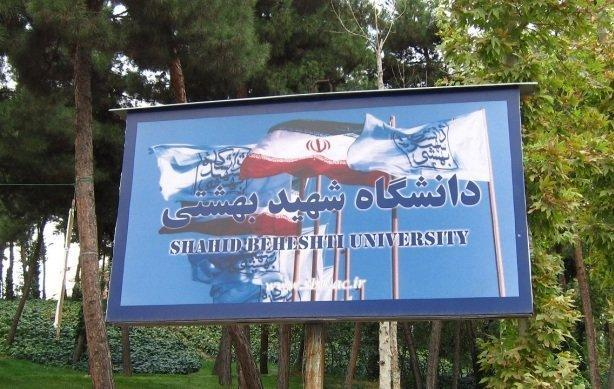 پیشنهاد تشکیل حوزه مدیریت امور هیئت علمی در دانشگاه ها را به وزارت علوم داده ایم