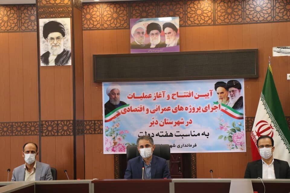 خبرنگاران هفت پروژه عمرانی و مالی در دیر افتتاح و اجرا شد