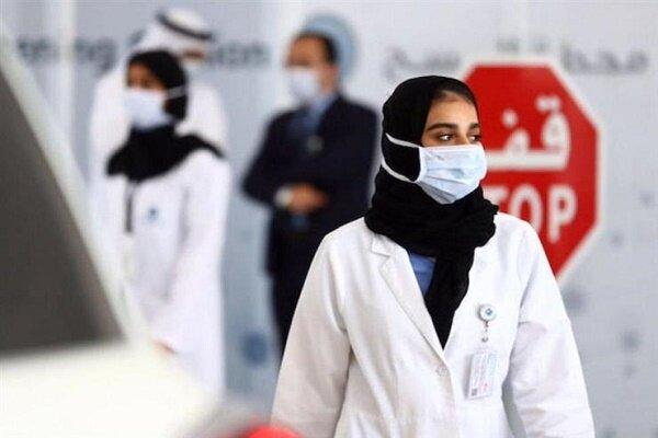 شمار کرونایی ها در امارات به 59 هزار و 546 نفر رسید