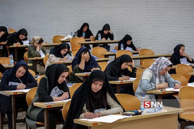 دانشگاه آزاد جیرفت بر اساس سوابق تحصیلی دانشجو می پذیرد