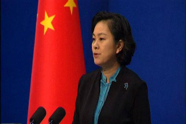 چین: آمریکا می خواهد شورای امنیت را گروگان بگیرد