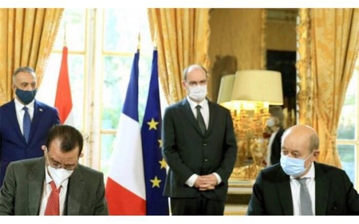 عراق و فرانسه سه یادداشت اعلام حسن نیت امضا کردند