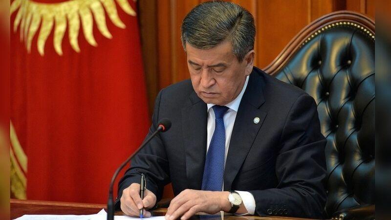اعلام وضع اضطراری در پایتخت قرقیزستان