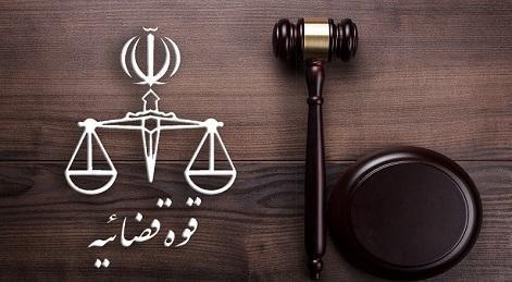حساب های کاربری منتسب به رئیس قوه قضائیه در توئیتر جعلی هستند