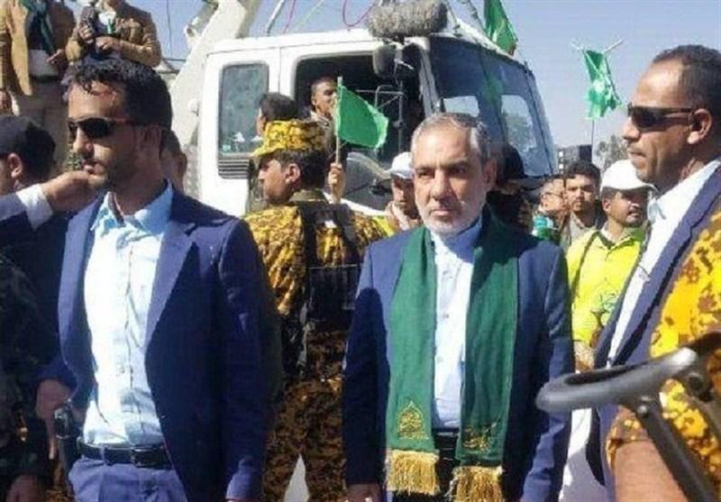واکنش سفیر جدید ایران در صنعاء به هجمه و جوسازی ائتلاف سعودی اماراتی