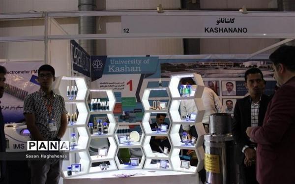 چهارمین دوره مسابقه ملی توانمند برای دانشآموزان علاقهمند به فناوری نانو برگزار میشود