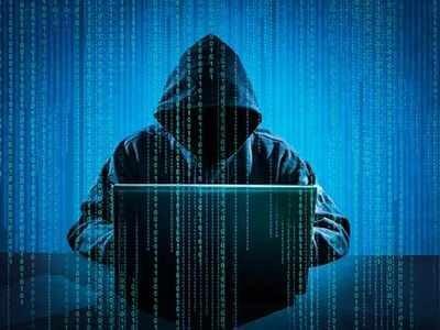 عاملان فعالیت های جاسوسی، قوانین بین المللی را نقض می نمایند