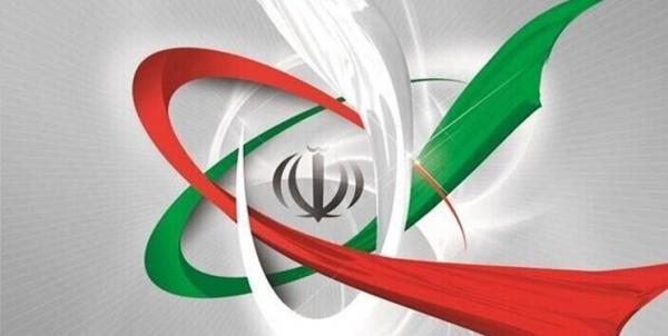 نشست چهارجانبه تروئیکای اروپا و آمریکا درباره ایران
