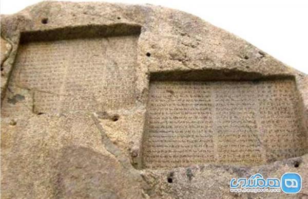 کتیبه های گنجنامه در همدان؛ جلوه ای از شکوه تاریخ هخامنشی