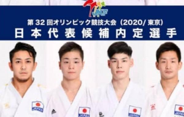 کاراته کاهای میزبان المپیک معرفی شدند
