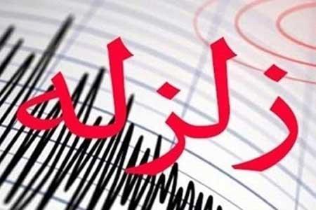 زلزله 4.7 ریشتری فارس را لرزاند