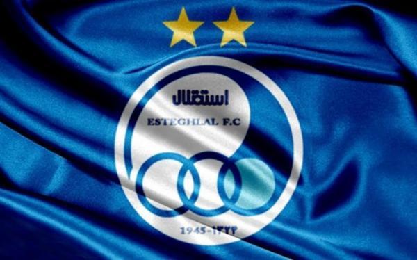 واکنش باشگاه استقلال به بسته شدن پنجره جابجایی