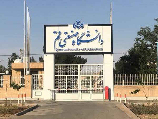 رسانه جامعه اسلامی دانشگاه صنعتی قم بر بام جشنواره شهید شاهینی